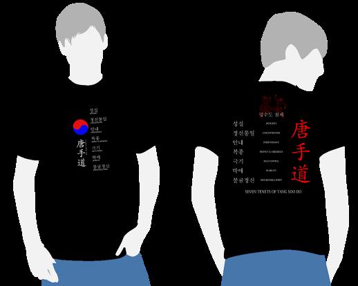 20171107 Tshirt Mock Up