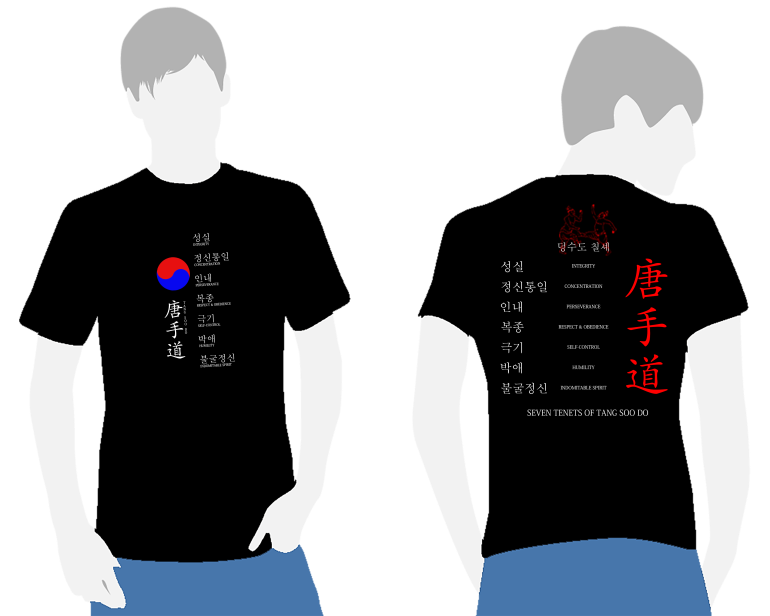 20171107 Tshirt Mock Up