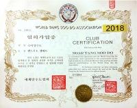 Soar TSD Club Certificate